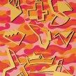 Na nebi a na zemi II | In the Sky and on the Earth II, 2007 serigrafi a | serigraphy, 38 × 29 cm